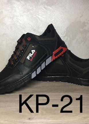 Мужские кроссовки огромный выбор моделей
