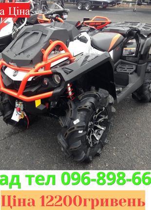 Квадроцикл BRP OUTLANDER 1000R X MR