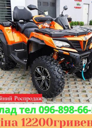 Квадроцикл CFMOTO X6 EPS