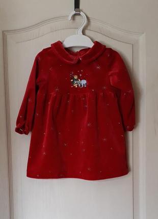 Платье нарядное Disney на 6-9 мес