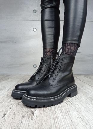 "Ботинки женские ""Мартинса"""