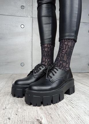 Ботинки женские кожаные