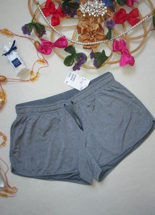 Суперовые короткие спортивные шорты серый меланж h&m.