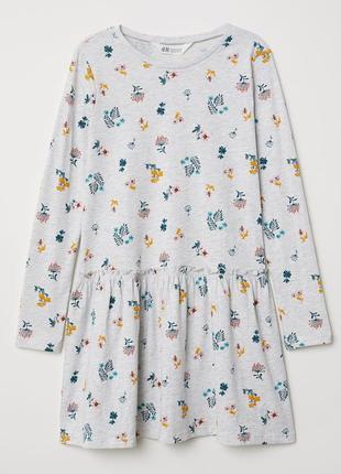 Платье с длинным рукавом с цветами