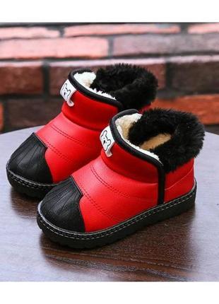 Ботинки детские зимние с мехом pu-кожа baotou красные