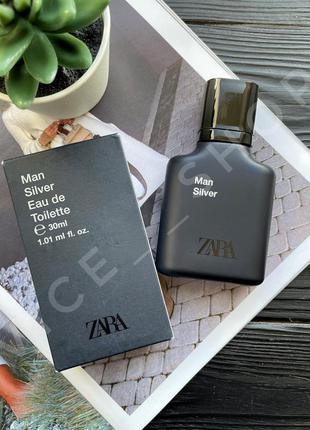 Zara silver духи парфюмерия туалетная вода испания купить