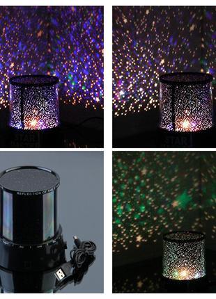 Ночник Star Master светильник проектор звездное небо LED (Black)