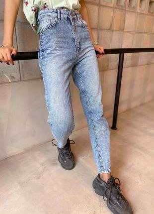 Синие джинсы мом с завышенной посадкой женские джинсы