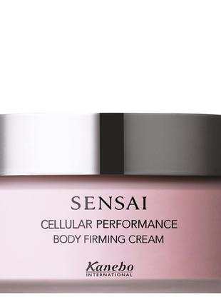 Kanebo Sensai Cellular Performance Body Firming Cream - Подтягива