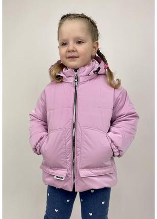 Куртка детская для девочки демисезонная, на флисе