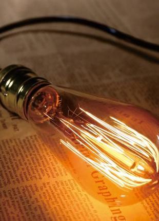 Лампа Эдисона - винтажная лампа.