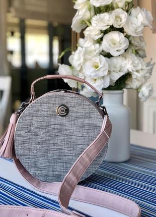 Круглая женская сумочка кросс-боди пудровая серая