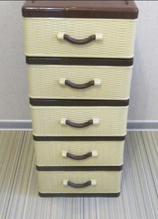 Пластиковый комод, тумба, шкафчик, органайзер на 5 ящиков для вещ