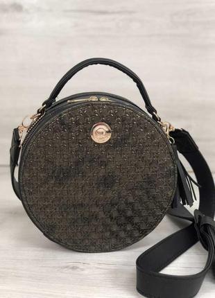 Круглая женская сумочка кросс-боди черная золотистая