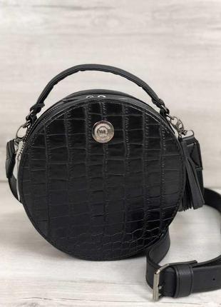 Круглая женская сумочка кросс-боди черная крокодиловая
