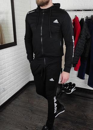 Спортивный костюм мужской adidas черный / спортивний костюм чо...