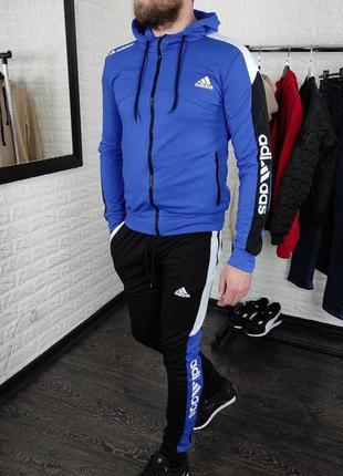 Спортивный костюм мужской adidas синий / спортивний костюм чол...