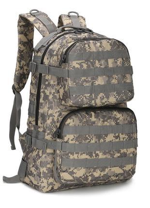 Рюкзак тактический Tactical Pro штурмовой армейский рейдовый 35л