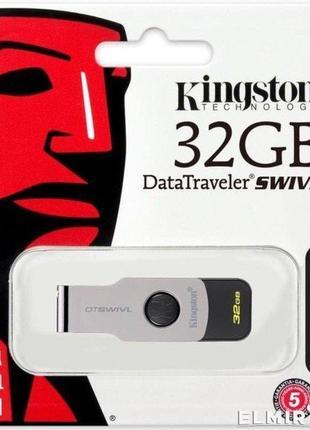 Флешка накопитель 32Gb Kingston DataTraveler SWIVL