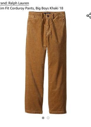 Вельветовые брюки штаны от ralph lauren,8 лет