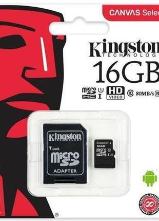 Карта памяти  Kingston16 GB Micro SD Class 10
