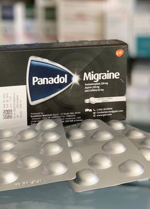 Эффективное обезболивающее Panadol Migraine. 30 таблеток.