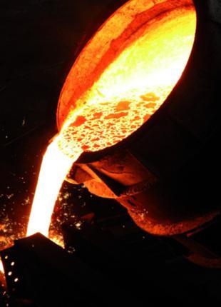 Производство отливок из черных металлов