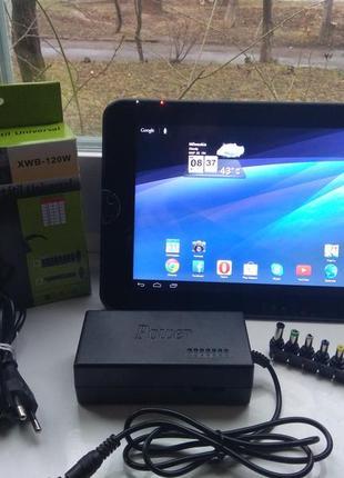планшет Toshiba AT100+ универсальная зарядка 96/120W,супер