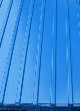 Профлист синего цвета,Профнастил синего цвета,RAL5005,Купить киев