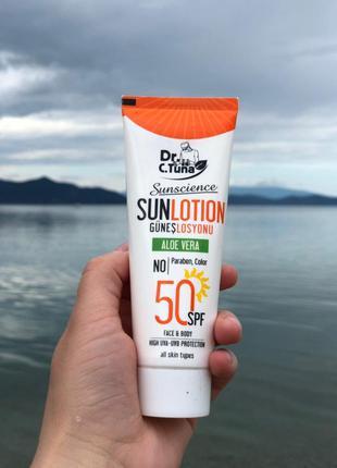 Лосьон для загара sunscience spf 50