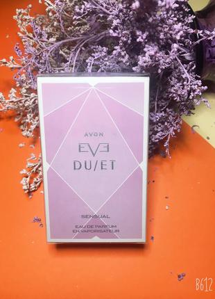 Avon eve duet парфюмированная вода