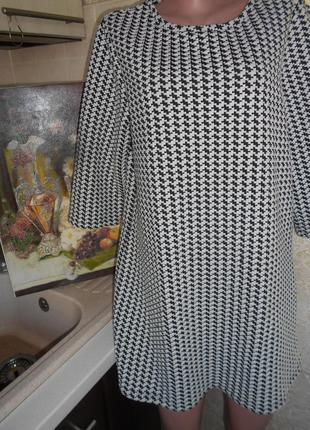 """#george#актуальное трикотажное платье """"гусиная лапка"""" #"""