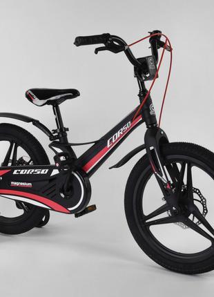 Магниевый велосипед 18 дюймов MG-18703 дисковые тормоза