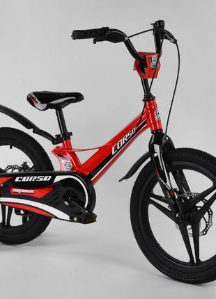 Магниевый велосипед 18 дюймов MG-18508 дисковые тормоза