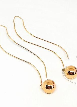 Серьги-протяжки позолота, позолоченные сережки шарики длинные