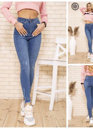 Женские джинсы скинни голубого цвета