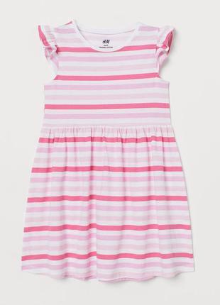 H&m детское летнее платье в полоску на 6-8 лет