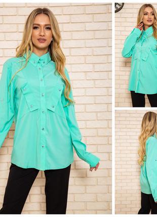 Рубашка женская цвет Мятный