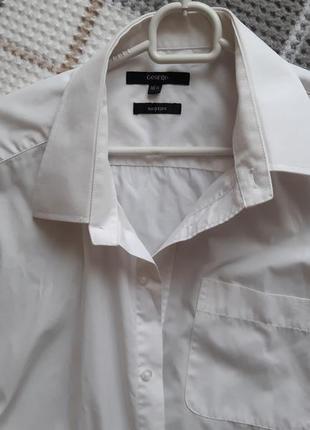 Мужская классическая белая рубашка