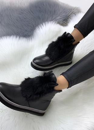 Зимние ботинки из натуральной кожи с опушкой из кролика