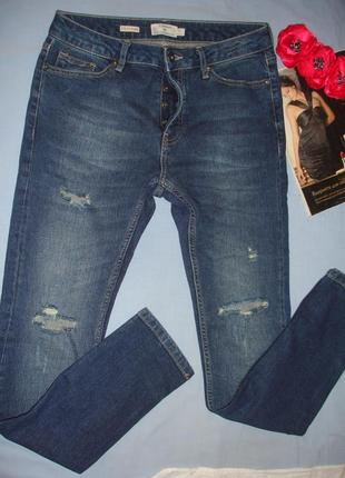 Женские джинсы размер 44-46 w30 стрейчевые джинсы крутые рваны...