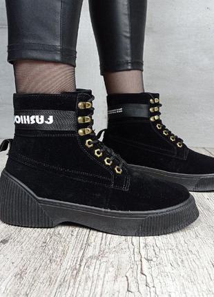 Женские демисезонные ботинки 20-749bk черные на платформе деми