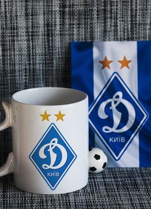 Футбольная Чашка Динамо Киев