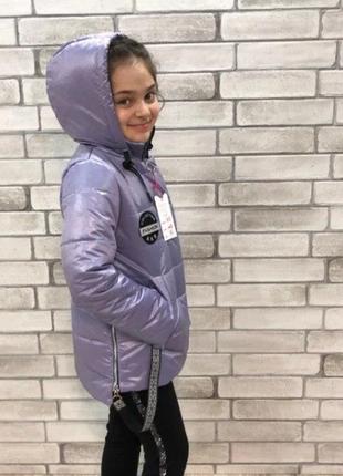 Куртка детская на девочку демисезонная