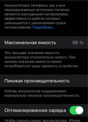Аккумулятор, оригинал, б.у. для Iphone se 2016г.
