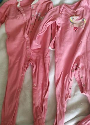 Человечек для сна, пижама, 18-24