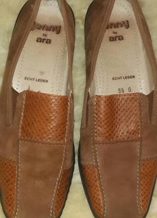 Релакс-комфорт!амортизирующие  замшевые туфли,jenny by ara,сте...