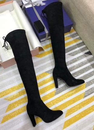 Ботфорты шикарные замшевые stuart weitzman  на высоком каблуке