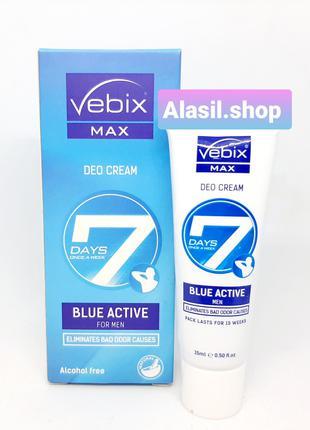 Дезодорант сухой крем Vebix Deo Cream Max 7 days