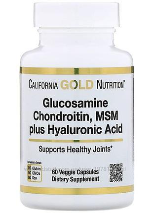 California Gold Nutrition, глюкозамин, хондроитин и МСМ с гиалуро